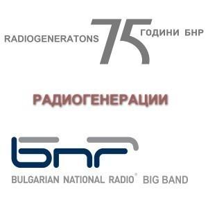 Bnr radio bulgaria online dating 7